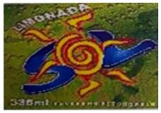 2009-00579IMA6