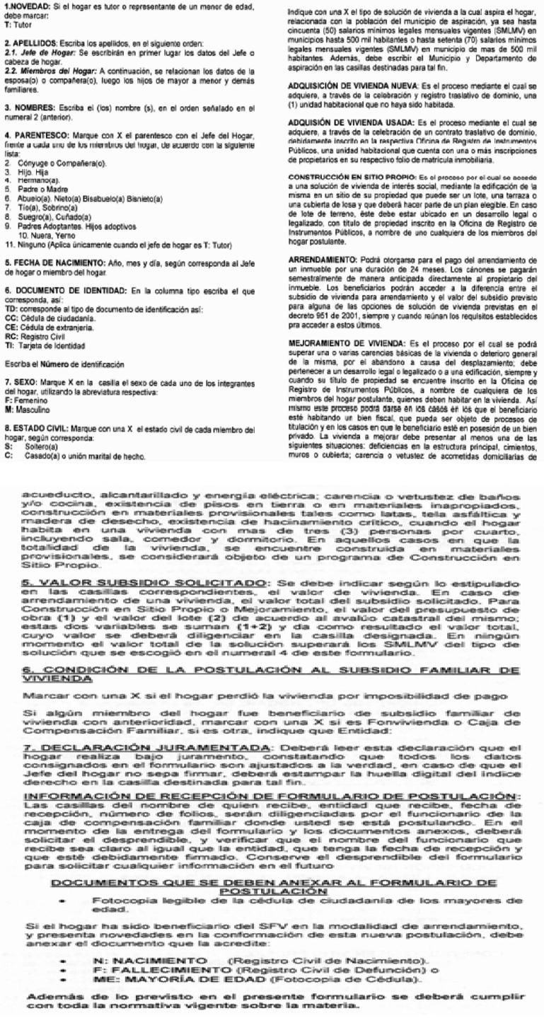 R1485-2018-Fonvivienda formulario p5